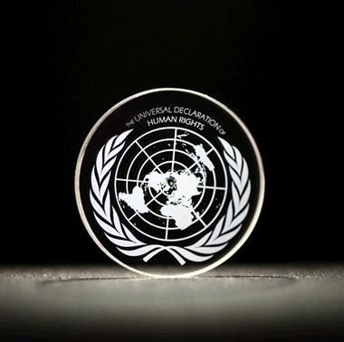 quartz disk