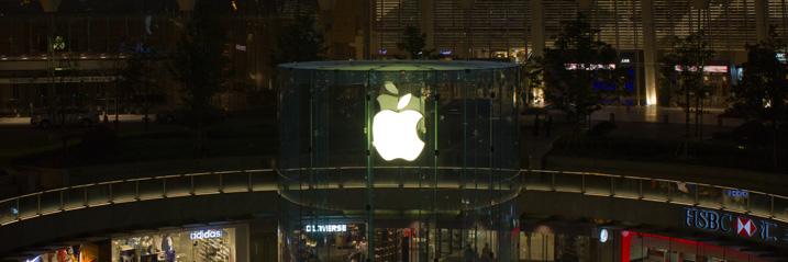 Apple_Store_natt
