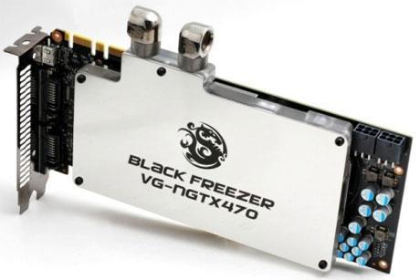BlackFreezer1