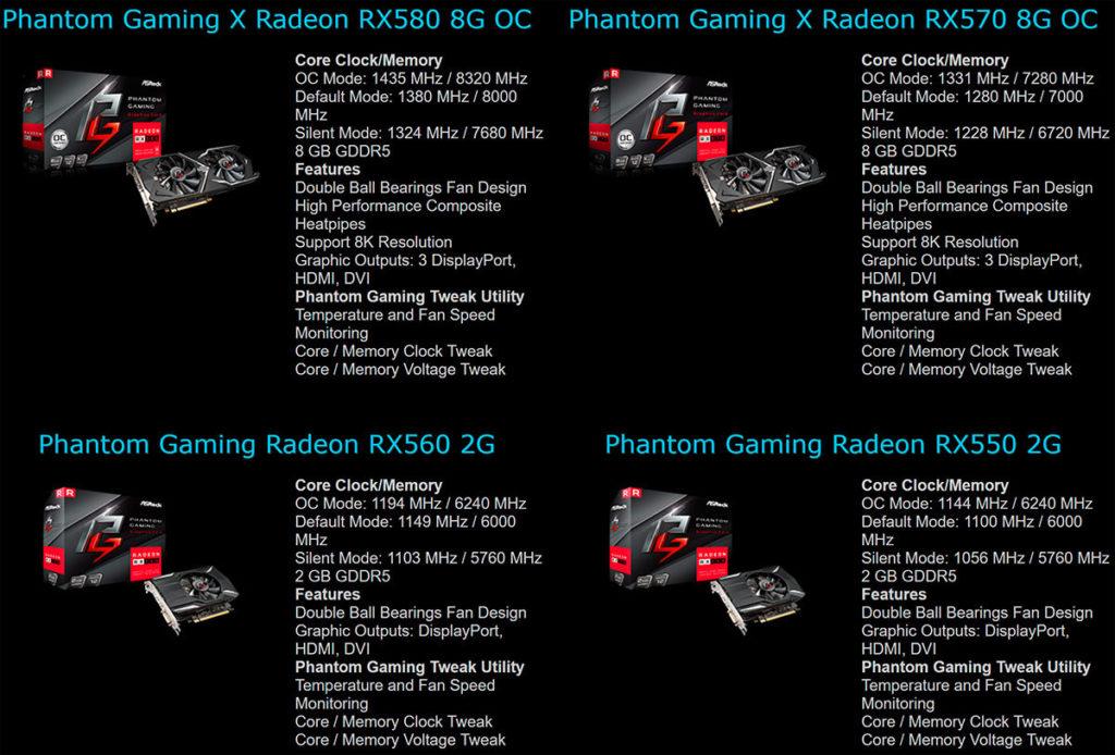 Phantom Gaming