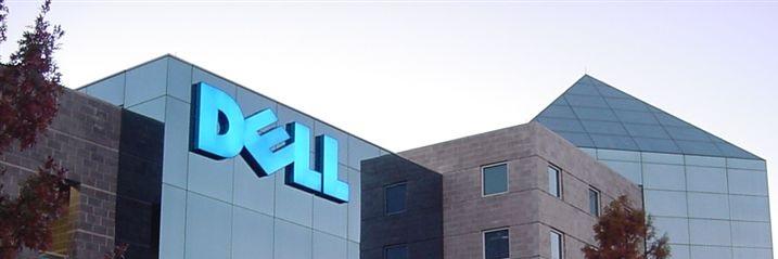 Dell_HQ