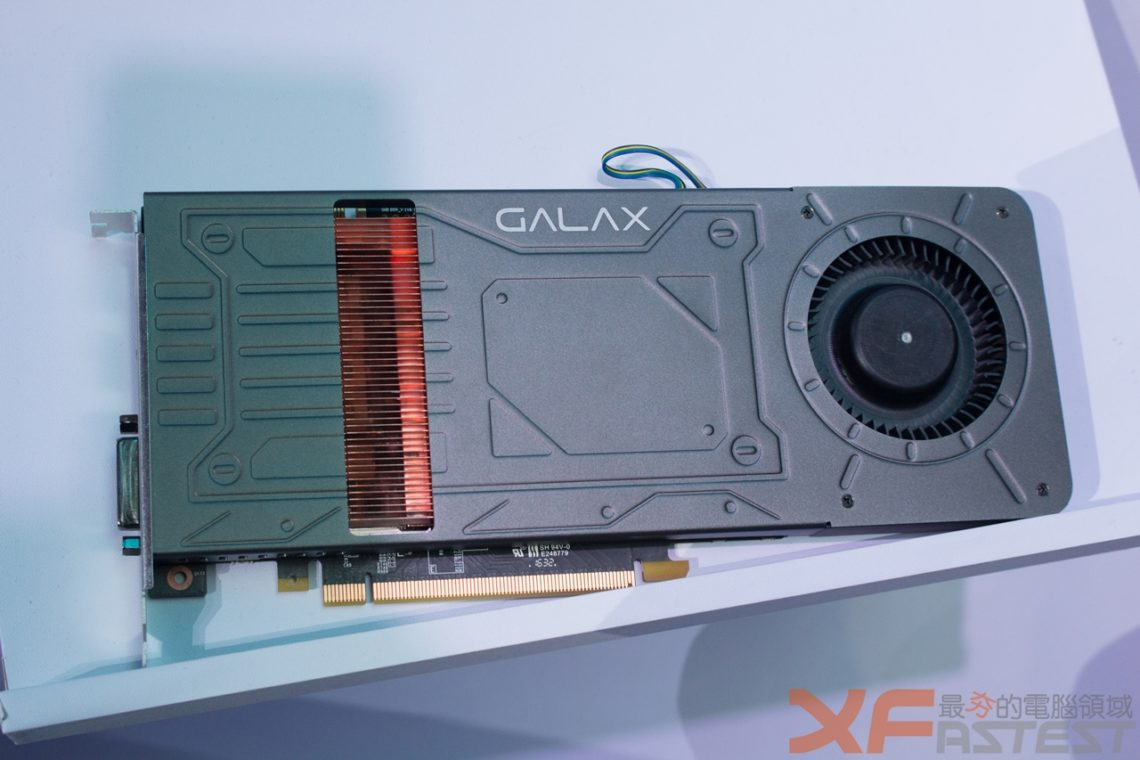 Galax GTX 1070