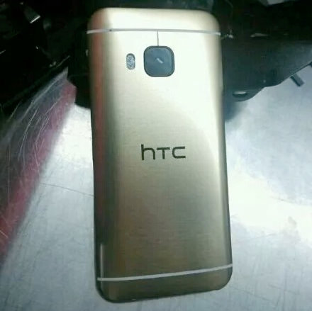 HTC_infor_MWC4