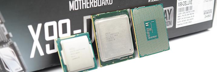 Intel Broadwell E tease