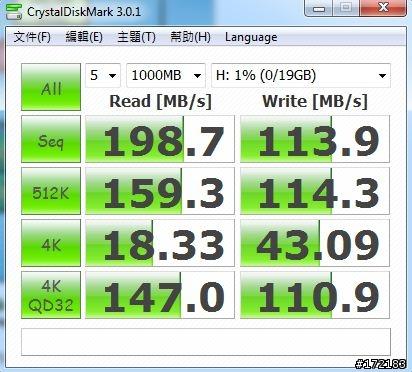 Intel_SSD_Larson_Creek_20GB_3