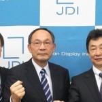 Japan_Display.JPG