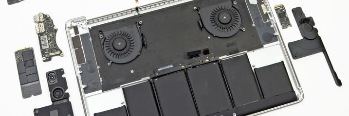 MacBookPro_disss