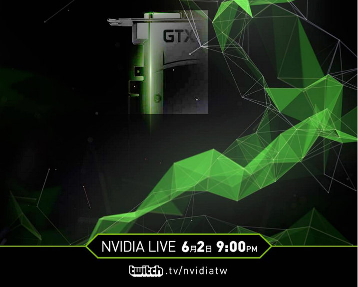 NVIDIA_invitation_2