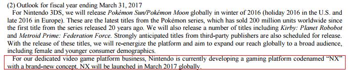 Nintendo_NX_Qute