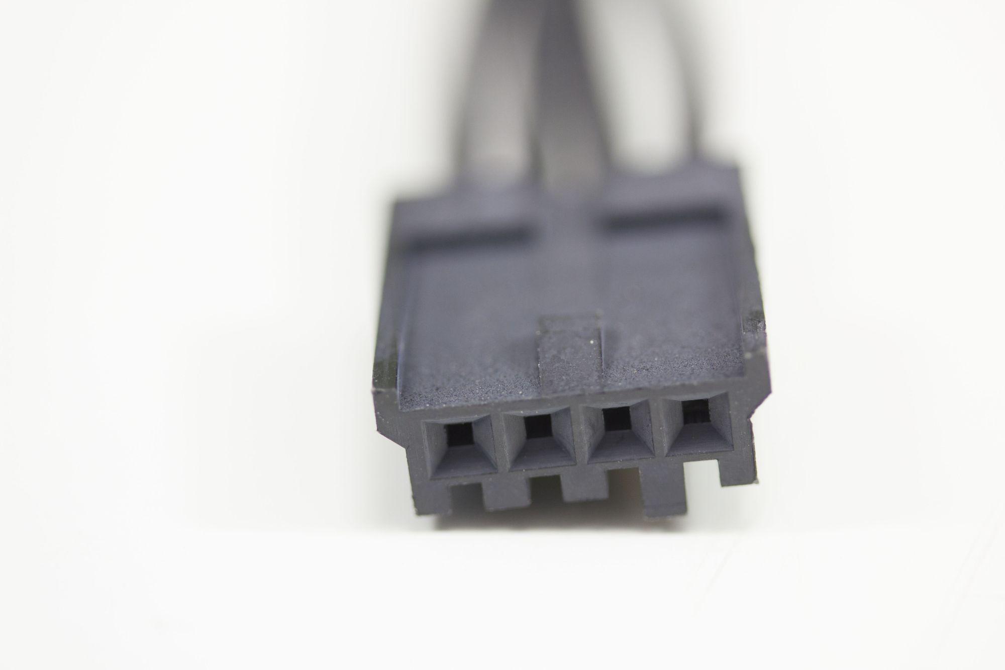 PSU_plug_floppy