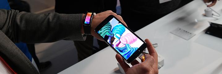 Samsung_GS5_main