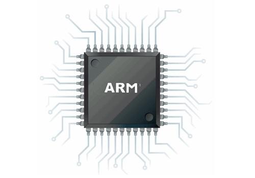 arm_cpu