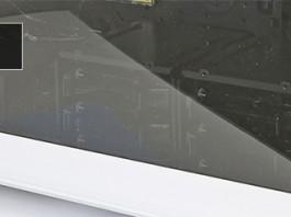 corsair760Tinledning