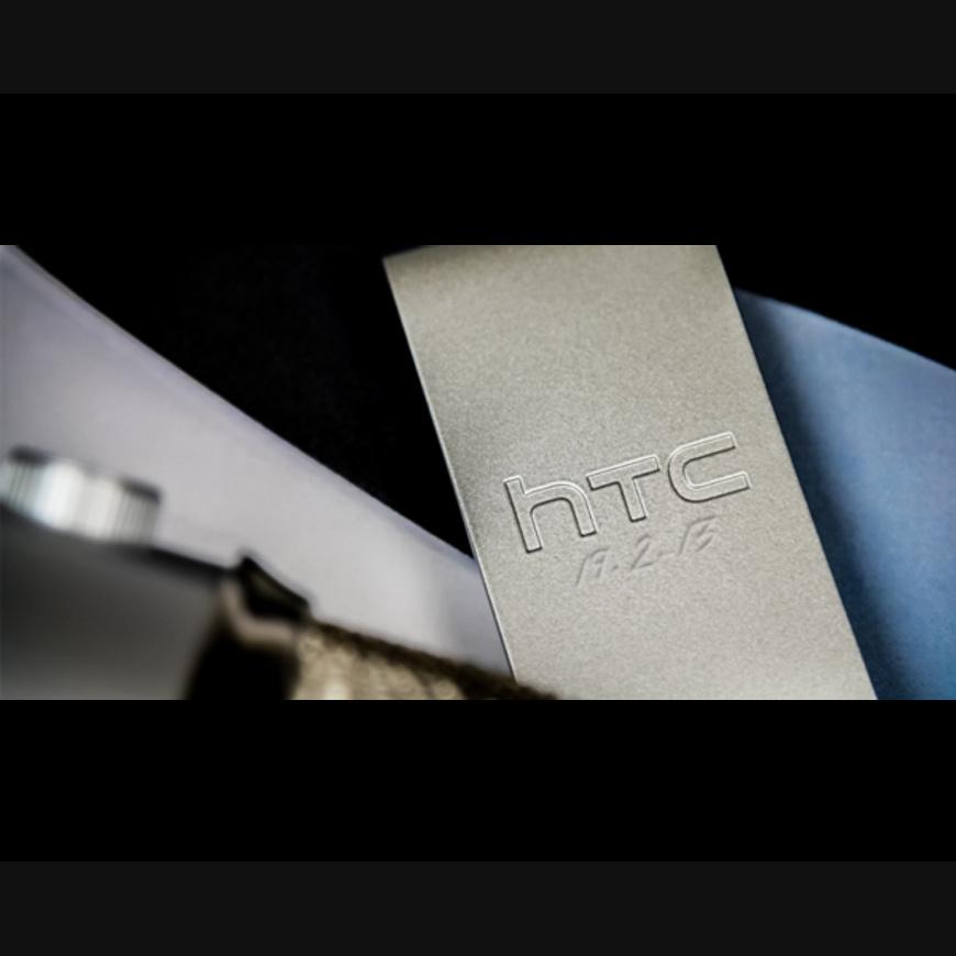 htc-teaser-4