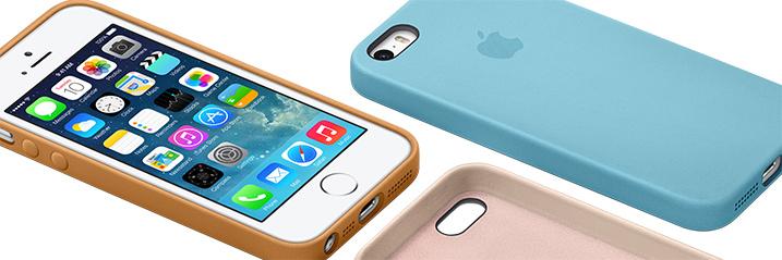 iphone5_cases