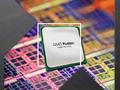 AMD_Llano_1