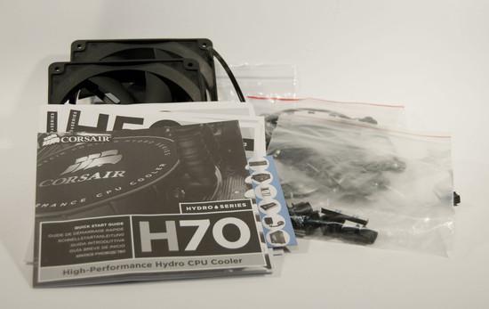 H70 tillbehör
