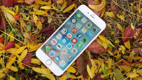Apple Iphone 6S Recension framsida