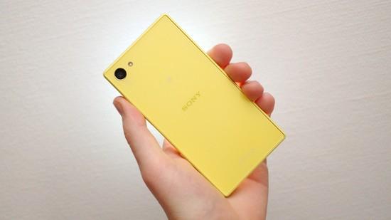 Sony Xperia Z5 Compact Recesion gul