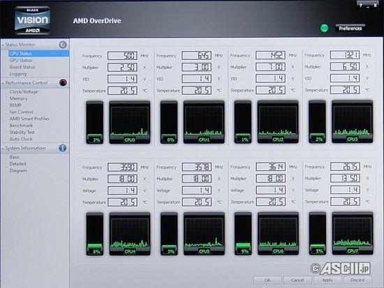 AMD_E3_Bulldozer1