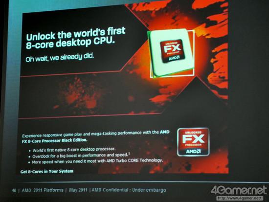AMD_E3_Bulldozer2