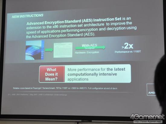 AMD_E3_Bulldozer5