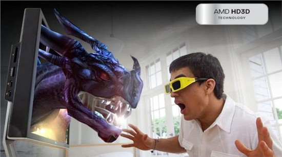 AMD_HD3D