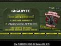 gigabyte5904