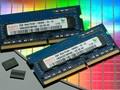 Hynix_DDR4