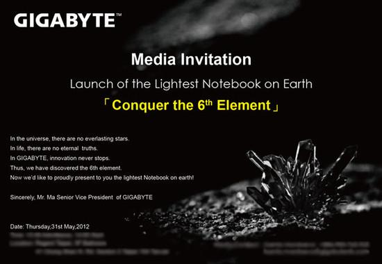 gigabyte-x11-invitation