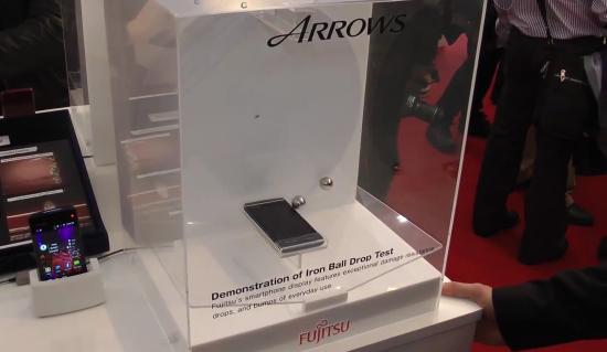 Fujitsu_Arrows2