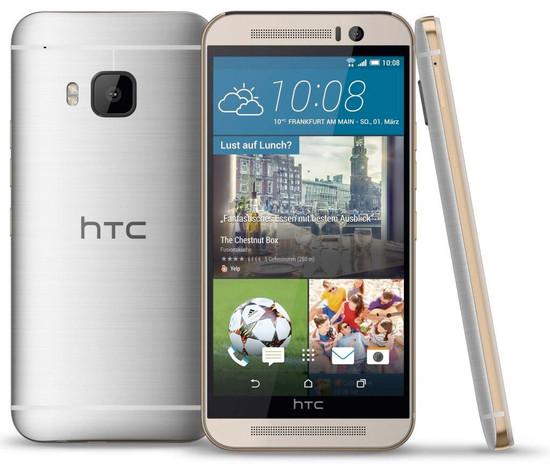HTC_One_m9_pressbild_1