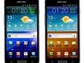 Samsung-Galaxy-S-2-hd