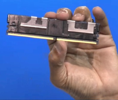 openworld bk intel 3dxp dimm